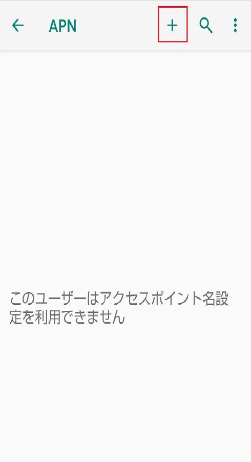 アクセスポイント設定-02